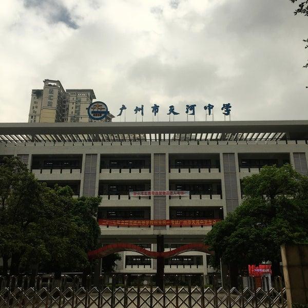 Photosat天河高中高中部中学-广州,广东扶沟县校区的图片