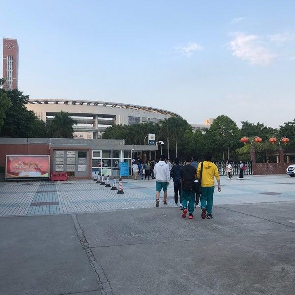 Photosat广州市第二中学高中部-广州,广东成绩排名高中稳定图片