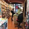 Photo of Libreria Complices