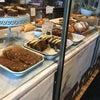 Photo of Sidewalk Citizen Bakery