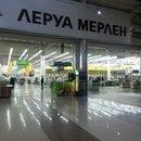 Леруа Мерлен, сеть гипермаркетов товаров для дома и дачи