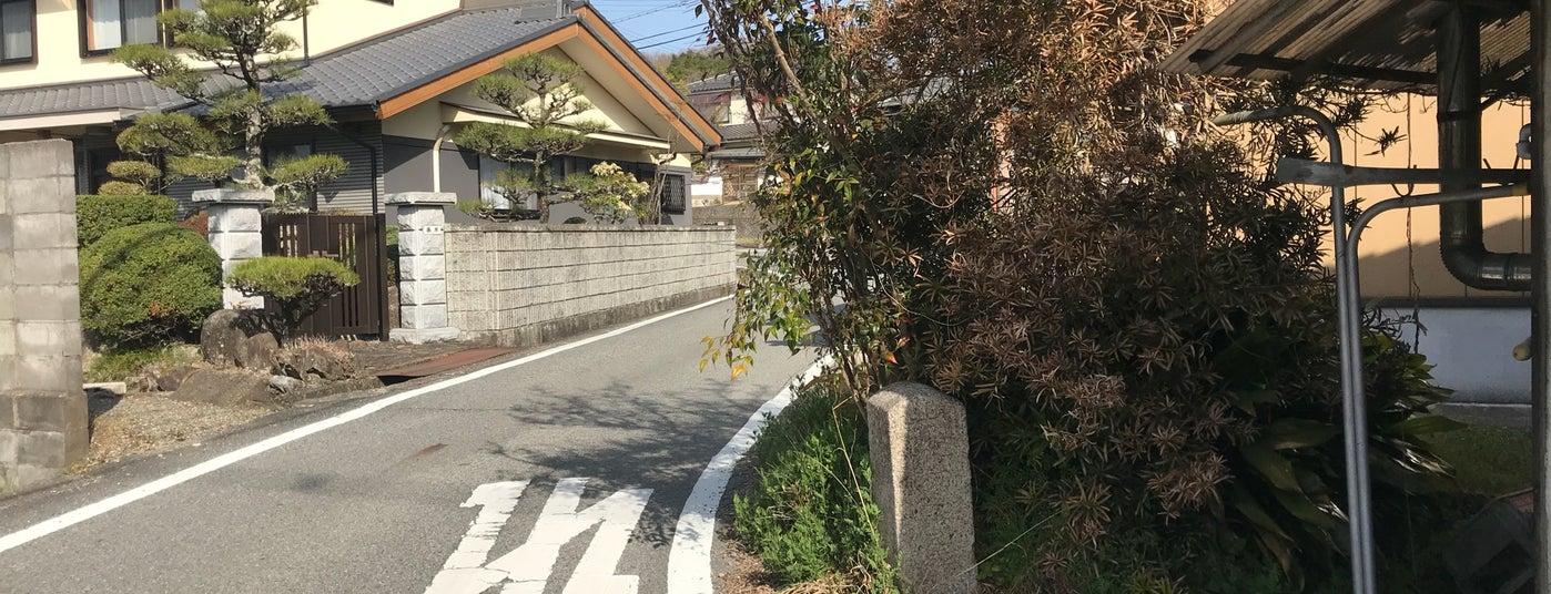 道路元標V 大阪府 兵庫県 和歌山県