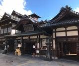 松山と道後温泉を巡る「ハイカラ」旅