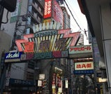 大阪グルメを楽しみながら定番スポットを巡るよくばり旅