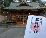 お疲れ都民の「駆け込み寺」。湯河原温泉でパワースポットめぐりの旅