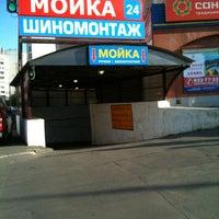 5/29/2012にЕвгений К.がАвтомойка. Шиномонтажで撮った写真