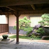 Das Foto wurde bei Saya no Yudokoro von Happyone B. am 8/11/2012 aufgenommen