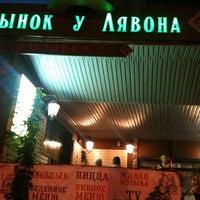 Photo prise au Шынок у Лявона par Sergey C. le7/16/2011