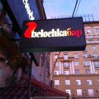 6/12/2012 tarihinde Maria B.ziyaretçi tarafından BelochkaБар'de çekilen fotoğraf