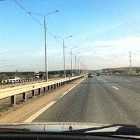 Photo prise au М-2 Симферопольское шоссе par Анна В. le4/30/2012