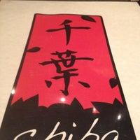 7/13/2012에 John F.님이 Chiba에서 찍은 사진