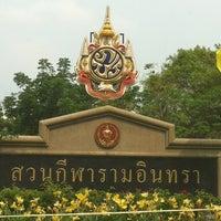 Das Foto wurde bei Rarm Intra Sport Park von Hnun k. am 2/2/2012 aufgenommen