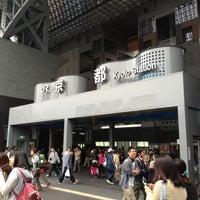 Photo prise au Gare de Kyoto par Takeshi O. le4/20/2013