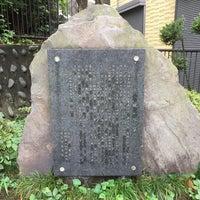 大正活映撮影所跡 - Yokohama'da Tarihi Yer