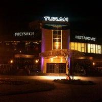 Туран в Гродно – меню и цены ресторана | 200x200