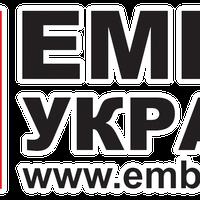 Снимок сделан в Эмбер Украина пользователем Эмбер У. 12/3/2014