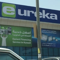 Eureka - الفحيحيل - Fahaheel
