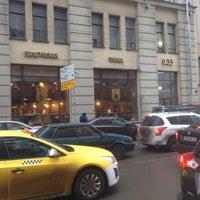 Foto scattata a Бельгийская пивная «0.33» / Brasserie belge 0.33 da Alexander Y. il 12/16/2014