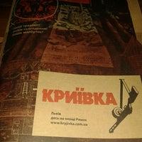 Снимок сделан в Криївка пользователем Julie 5/2/2013