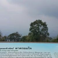 12/12/2017 tarihinde nangziyaretçi tarafından ผาตรอมใจ'de çekilen fotoğraf