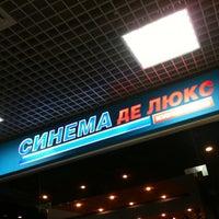 Снимок сделан в Синема Де Люкс / Cinema De Lux пользователем Andrey S. 6/15/2013