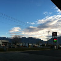 Photo taken at Texaco by Nate A. on 11/13/2013
