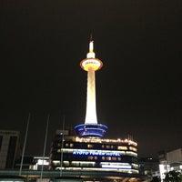 Photo prise au Gare de Kyoto par Masaya H. le5/11/2013