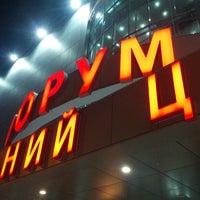 """Foto tomada en ТЦ """"Форум"""" por Vadim G. el 3/26/2013"""