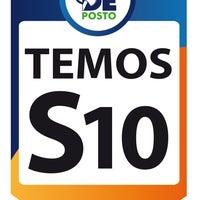 รูปภาพถ่ายที่ Posto Dom Eduardo I โดย Posto Dom Eduardo I เมื่อ 12/11/2015