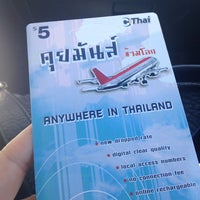 Thailand Food Corp - Uptown - 0 tips