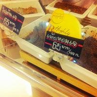 Das Foto wurde bei Gourmet Market von Oh am 10/9/2012 aufgenommen
