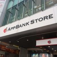 รูปภาพถ่ายที่ AppBank Store 新宿 โดย tomorinh と. เมื่อ 8/3/2014