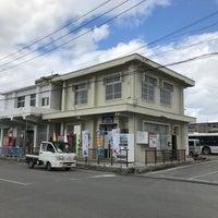 糸満バスターミナル - 糸満市 - ...