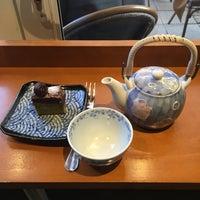 Photo prise au Café Japonais par Szemerei J. le3/17/2018
