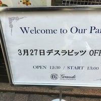 3/27/2016にとにまるがPasela Resorts Grande 渋谷で撮った写真