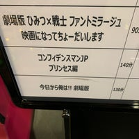 イオンシネマ明石 Sinema Kompleksi