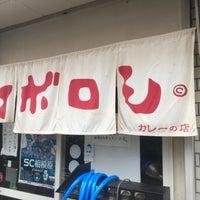 Das Foto wurde bei カレーの店 マボロシ von navisan am 7/5/2018 aufgenommen