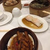Golden Harbour Restaurant - Dim Sum Restaurant in Haymarket