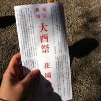 Foto diambil di Hanazono Shrine oleh Yoko K. pada 11/20/2012