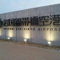 Photo prise au Iwakuni kintaikyo Airport (IWK) par Taka M. le2/6/2013
