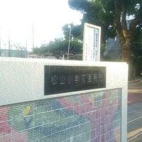 豊橋市立松山小学校 - Elementar...