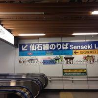 10/5/2013にYoko O.が仙台駅 9-10番線ホームで撮った写真