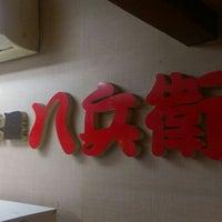 一杯飲屋 八兵衛 - 1 tip from 41 visitors