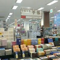 10/4/2012にYukiha K.が未来屋書店で撮った写真