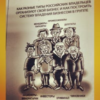 Foto diambil di Товары из прошлого oleh Shiryaev G. pada 9/27/2013
