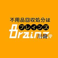 4/17/2016にCM m.が川崎市不用品回収 Brainz 神奈川で撮った写真