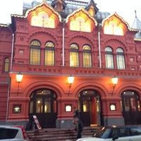 Театр наций - Тверской - 140 Tipps von 7405 Besucher