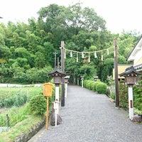 久延彦神社 - 1 tip from 209 vi...