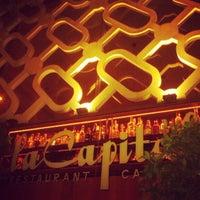 Foto tomada en La Capital por Ro A. el 10/7/2012