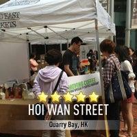 Foto scattata a Tong Chong Street Market da Kenneth T. il 3/24/2013